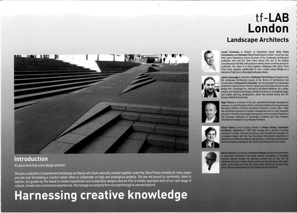 Terra firma london terra firma landscape architects blog for Terra firma landscape architecture